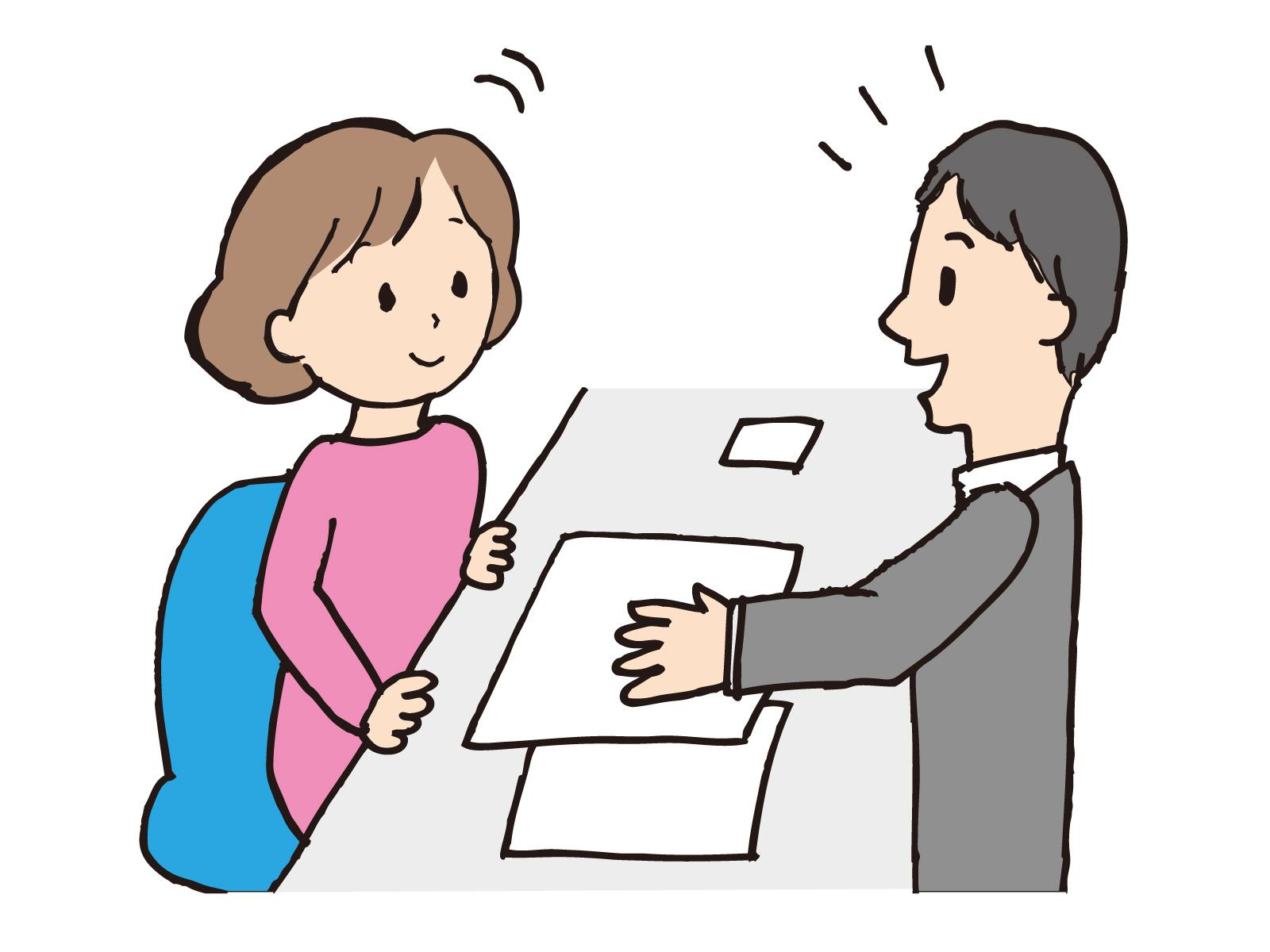 契約書並びに必要書類の提出