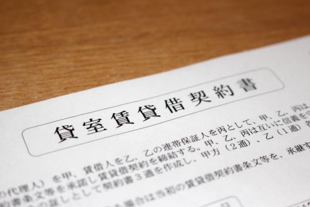 契約書の発行